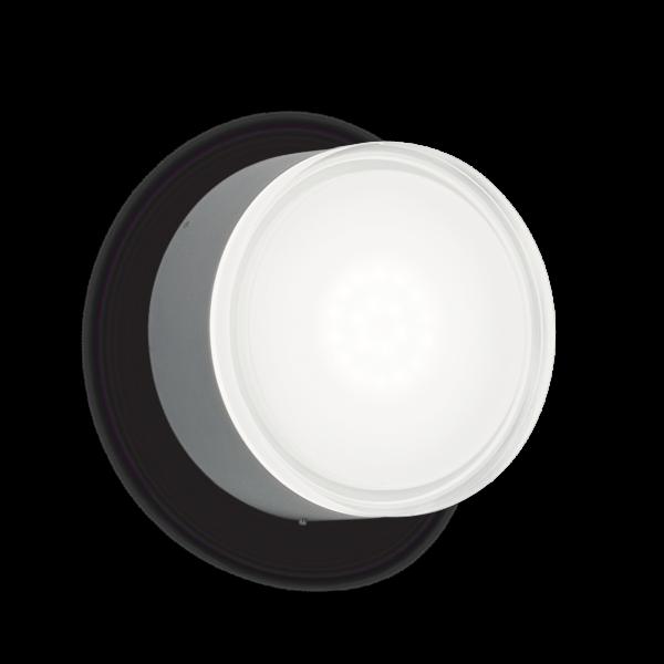 Applique esterno Urano antracite Ideal Lux